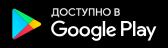 Приложение авиабилеты Android
